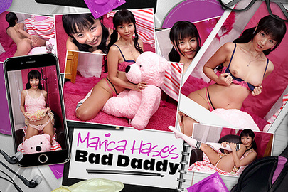 Marica Hase's Bad Daddy 2